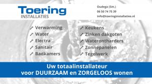 Toering
